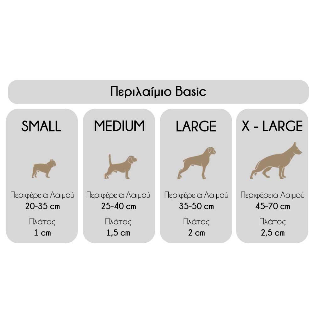 db1f1c31ddb2 Κολάρο Σκύλου Amiplay Ροζ Small – SoPuppies – All About Pet Wellness