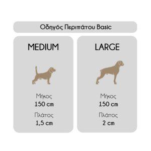 cf7e809be5ba Οδηγός Περιπάτου Σκύλου 6 σε 1 Χρήσεις Amiplay με Ανακλαστικές Ραφές  Φούξια. 6